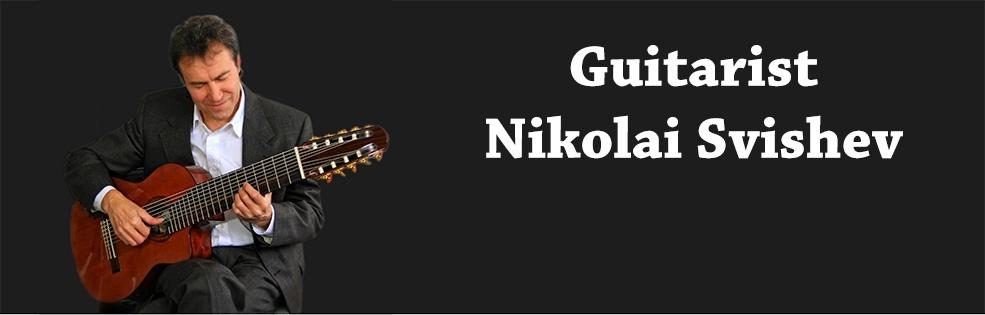 Image of GUITARIST - NIKOLAI SVISHEV